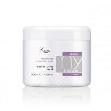 Маска для поврежденных волос с кератином My Therapy, Kezy