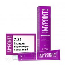 Гель-краска для волос тон в тон MYPOINT 7.81, Tefia MY