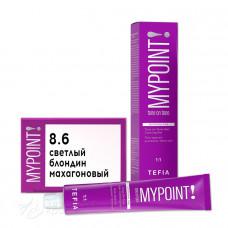 Гель-краска для волос тон в тон MYPOINT 8.6, Tefia MY