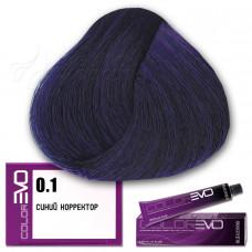 Краска для волос Colorevo 0.1, Selective