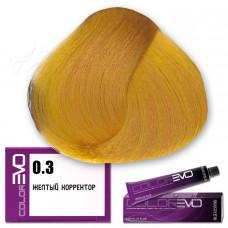 Краска для волос Colorevo 0.3, Selective