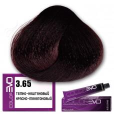 Краска для волос Colorevo.  Темно-каштановый красно-махагоновый