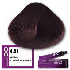 Краска для волос Colorevo 4.51, Selective