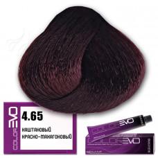 Краска для волос Colorevo 4.65, Selective