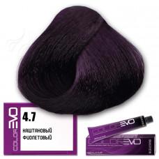 Краска для волос Colorevo 4.7, Selective