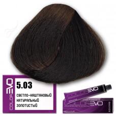 Краска для волос Colorevo. Светло-каштановый натуральный золотистый