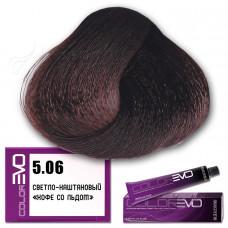 Краска для волос Colorevo 5.06, Selective