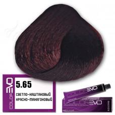 Краска для волос Colorevo. Светло-каштановый красно-махагоновый