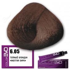 Краска для волос Colorevo 6.05, Selective