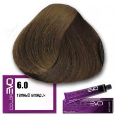 Краска для волос Colorevo. Темный блондин