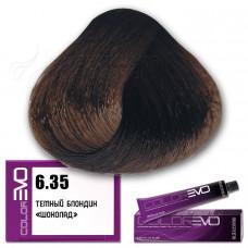 Краска для волос Colorevo 6.35, Selective