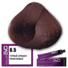 Краска для волос Colorevo 6.5, Selective