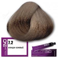 Краска для волос Colorevo 7.2, Selective