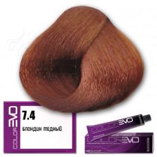 Краска для волос Colorevo 7.4, Selective