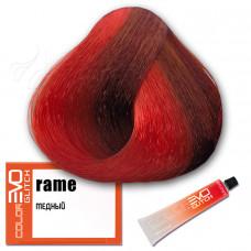 Краска для мелирования волос Colorevo Glitch, Selective - медный