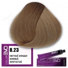 Краска для волос Colorevo 8.23, Selective