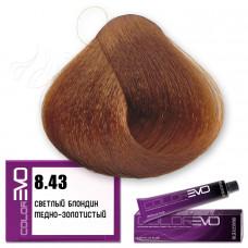 Краска для волос Colorevo 8.43, Selective