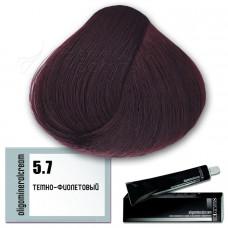 Краска для волос Oligomineral Cream. Темно-фиолетовый