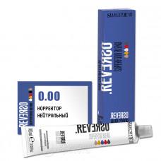 Краска для волос Reverso 0.00, Selective