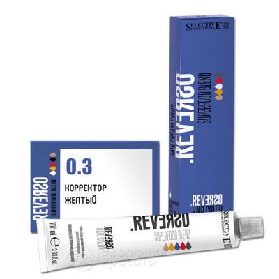 Краска для волос Reverso 0.3, Selective