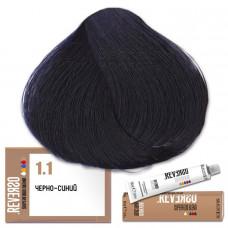 Краска для волос Reverso 1.1, Selective