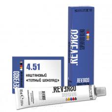 Краска для волос Reverso 4.51, Selective