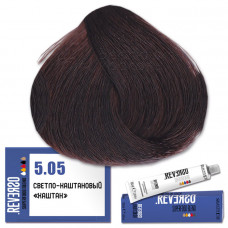 Краска для волос Reverso 5.05, Selective