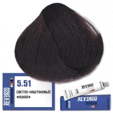 Краска для волос Reverso. Светло-каштановый Киноа