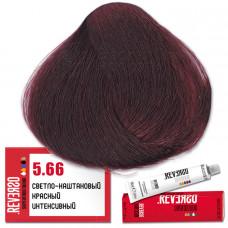 Краска для волос Reverso 5.66, Selective