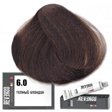Краска для волос Reverso 6.0, Selective
