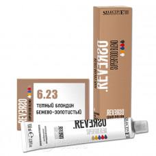 Краска для волос Reverso 6.23, Selective