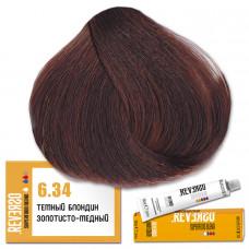 Краска для волос Reverso 6.34, Selective
