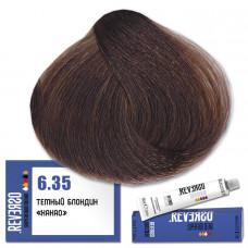 Краска для волос Reverso 6.35, Selective