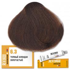 Краска для волос Reverso 6.3, Selective