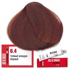 Краска для волос Reverso 6.4, Selective
