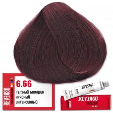 Краска для волос Reverso 6.66, Selective