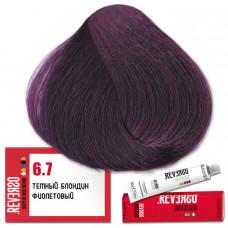 Краска для волос Reverso 6.7, Selective