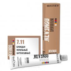 Краска для волос Reverso 7.11, Selective