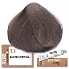 Краска для волос Reverso 7.1, Selective