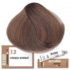 Краска для волос Reverso 7.2, Selective