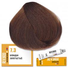Краска для волос Reverso 7.3, Selective