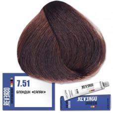 Краска для волос Reverso 7.51, Selective