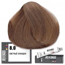Краска для волос Reverso 8.0, Selective