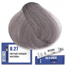 Краска для волос Reverso 8.27, Selective