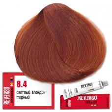 Краска для волос Reverso 8.4, Selective