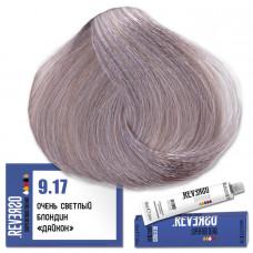 Краска для волос Reverso 9.17, Selective