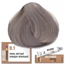 Краска для волос Reverso 9.1, Selective