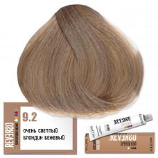 Краска для волос Reverso 9.2, Selective
