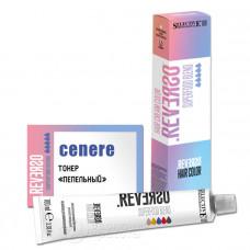 Краска для волос Reverso - тонер пепельный, Selective