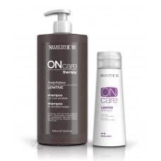 Шампунь для чувствительной кожи головы. Lenitive Shampoo
